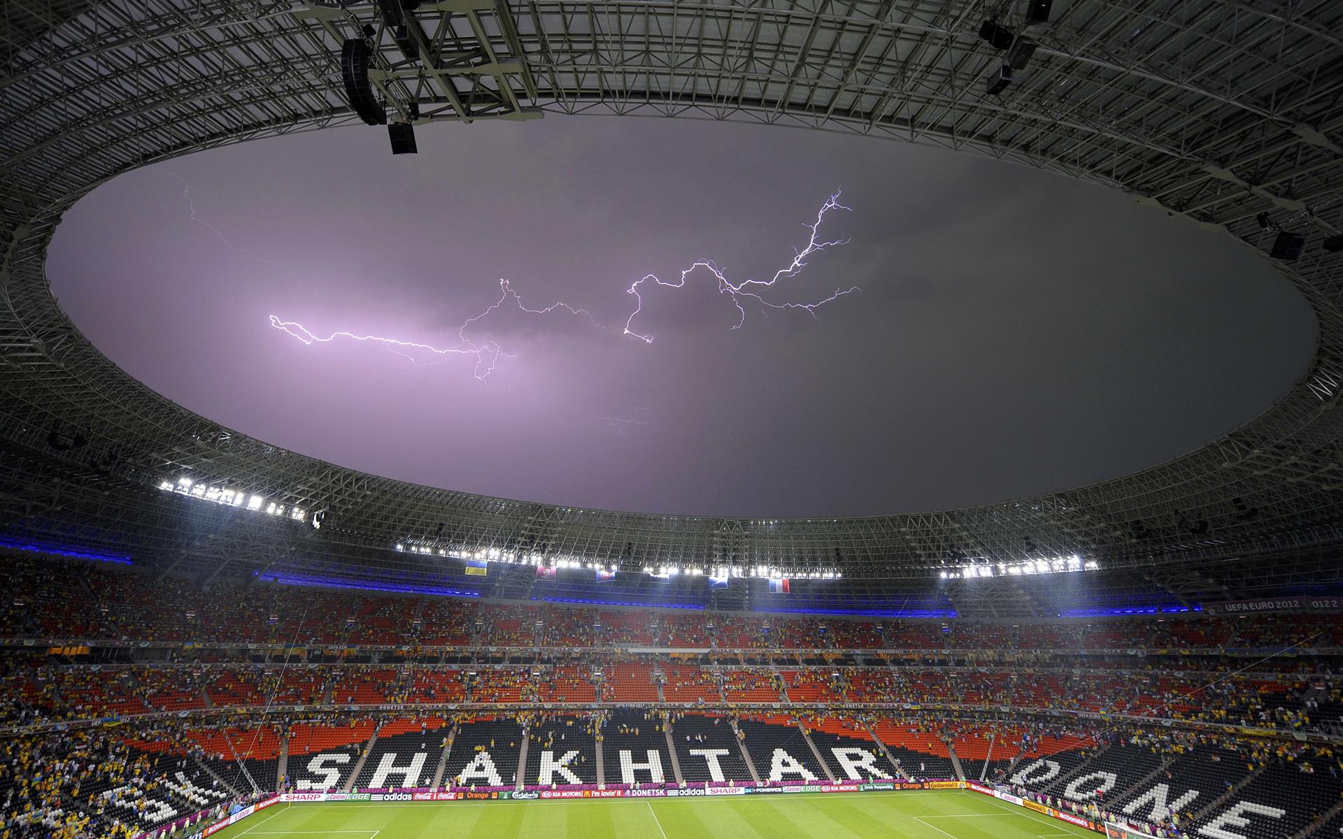 Украина-Франция ЧМ 2012 Донбасс Арена